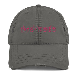 Believe In ASL Distressed Hat - Francium Co.