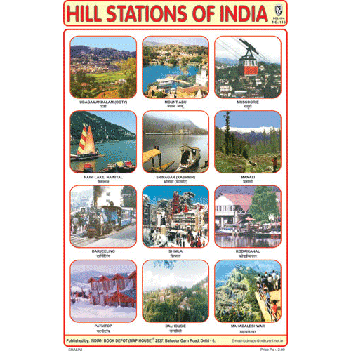 HILL STATIONS OF INDIA CHART SIZE 12X18 (INCHS) 300GSM ARTCARD - Indian Book Depot (Map House)