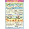 MORAL STORIES CHART NO.4 SIZE 24 X 36 CMS CHART NO. 117 B - Indian Book Depot (Map House)