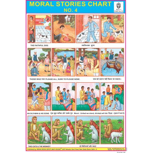 MORAL STORIES CHART NO. 4 CHART SIZE 12X18 (INCHS) 300GSM ARTCARD - Indian Book Depot (Map House)