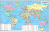 MAP OF  THE WORLD CHART SIZE 12X18 (INCHS) 300GSM ARTCARD - Indian Book Depot (Map House)