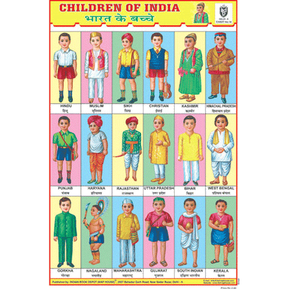 CHILDREN OF INDIA CHART SIZE 12X18 (INCHS) 300GSM ARTCARD - Indian Book Depot (Map House)