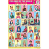 CHILDREN OF THE WORLD CHART SIZE 12X18 (INCHS) 300GSM ARTCARD - Indian Book Depot (Map House)