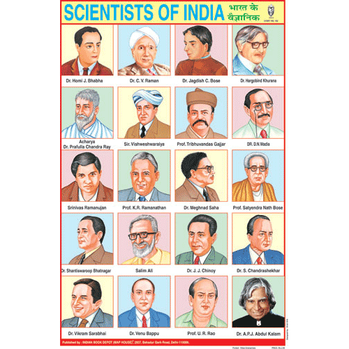 SCIENTISTS OF INDIA SIZE 24 X 36 CMS CHART NO. 162 - Indian Book Depot (Map House)