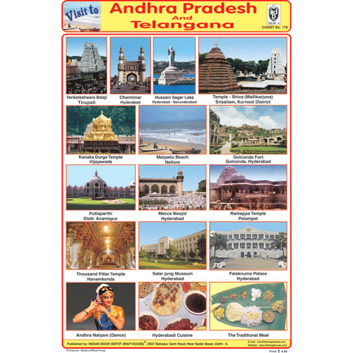 ANDHRA PRADESH AND TELANGANA CHART SIZE 12X18 (INCHS) 300GSM ARTCARD - Indian Book Depot (Map House)