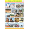 CHHTTISGARH CHART SIZE 12X18 (INCHS) 300GSM ARTCARD - Indian Book Depot (Map House)