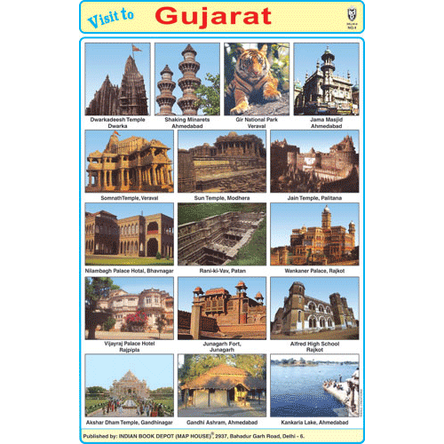 GUJARAT SIZE 24 X 36 CMS CHART NO. 181 - Indian Book Depot (Map House)