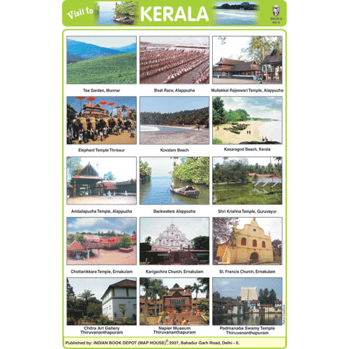 KERALA CHART SIZE 12X18 (INCHS) 300GSM ARTCARD - Indian Book Depot (Map House)