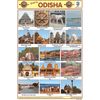 ODISHA CHART SIZE 12X18 (INCHS) 300GSM ARTCARD - Indian Book Depot (Map House)