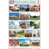 NORTH EASTERN STATES SIZE 24 X 36 CMS CHART NO. 201 - Indian Book Depot (Map House)