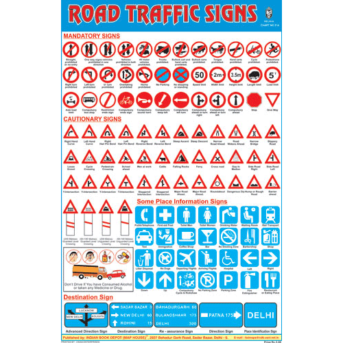 ROAD TRAFFIC SIGNS CHART SIZE 12X18 (INCHS) 300GSM ARTCARD