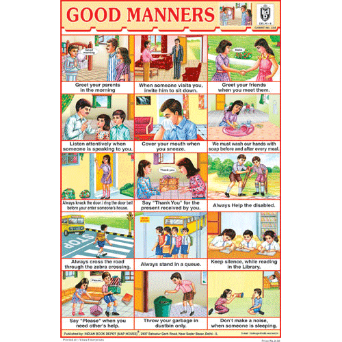 GOOD MANNERS CHART SIZE 12X18 (INCHS) 300GSM ARTCARD - Indian Book Depot (Map House)