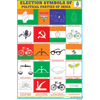 ELECTION SYMBOLS OF NATIONAL PARTIES CHART SIZE 12X18 (INCHS) 300GSM ARTCARD - Indian Book Depot (Map House)