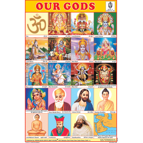 OUR GODS CHART SIZE 12X18 (INCHS) 300GSM ARTCARD - Indian Book Depot (Map House)