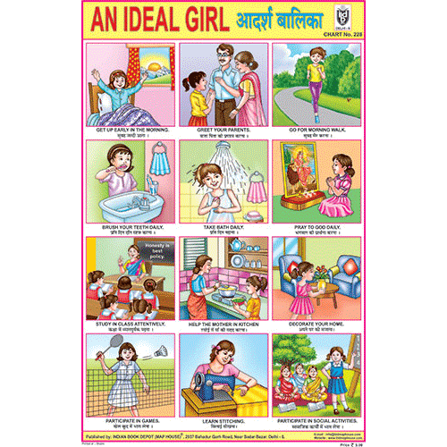 AN IDEAL GIRL CHART SIZE 12X18 (INCHS) 300GSM ARTCARD - Indian Book Depot (Map House)