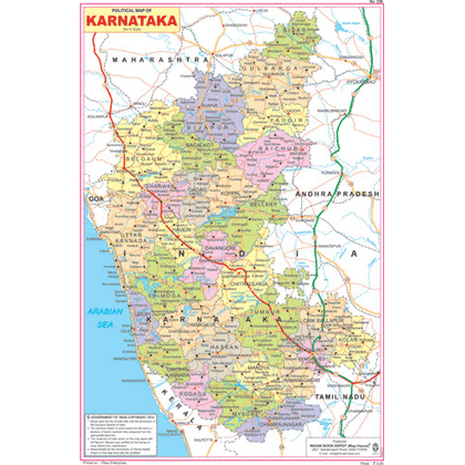 POLITICAL MAP OF KARNATAKA CHART SIZE 12X18 (INCHS) 300GSM ARTCARD - Indian Book Depot (Map House)
