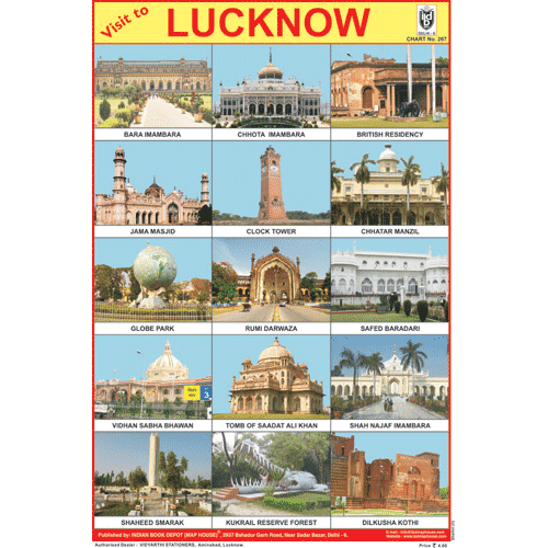 VISIT TO LUNCKNOW SIZE 24 X 36 CMS CHART NO. 267 - Indian Book Depot (Map House)