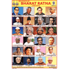 RECIPIENTS OF BHARAT RATNA (1990 2015) CHART SIZE 12X18 (INCHS) 300GSM ARTCARD