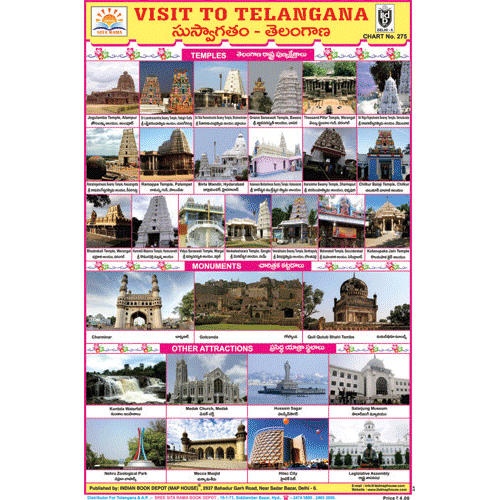 VISIT TO TELANGANA CHART SIZE 12X18 (INCHS) 300GSM ARTCARD - Indian Book Depot (Map House)