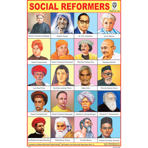 SOCIAL REFORMERS SIZE 24 X 36 CMS CHART NO. 292 - Indian Book Depot (Map House)