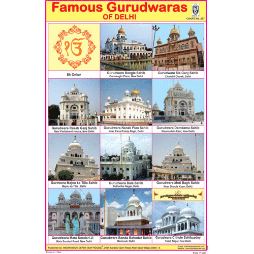 FAMOUS GURUDWARAS OF DELHI SIZE 24 X 36 CMS CHART NO. 297 - Indian Book Depot (Map House)