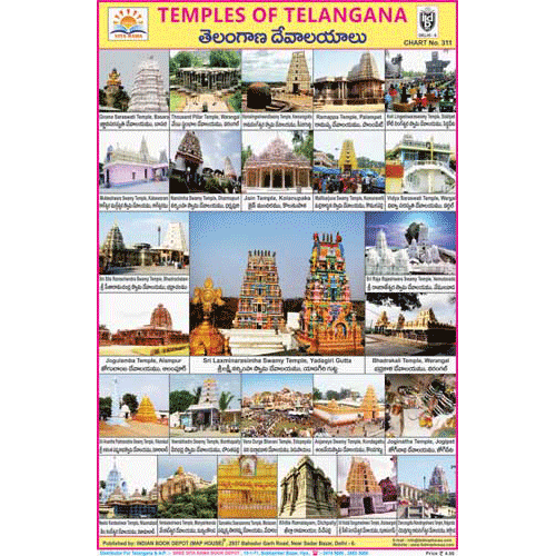 TEMPLES OF TELANGANA SIZE 24 X 36 CMS CHART NO. 311 - Indian Book Depot (Map House)