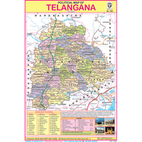 POLITICAL MAP OF TELANGANA SIZE 24 X 36 CMS CHART NO. 322 - Indian Book Depot (Map House)