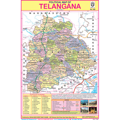 POLITICAL MAP OF TELANGANA CHART SIZE 12X18 (INCHS) 300GSM ARTCARD - Indian Book Depot (Map House)