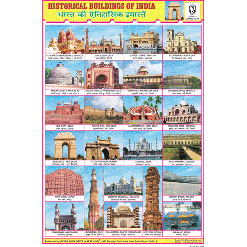 HISTORICAL BUILDINGS OF INDIA CHART SIZE 12X18 (INCHS) 300GSM ARTCARD - Indian Book Depot (Map House)