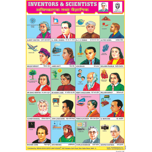 INVENTORS & SCIENTISTS CHART SIZE 12X18 (INCHS) 300GSM ARTCARD - Indian Book Depot (Map House)