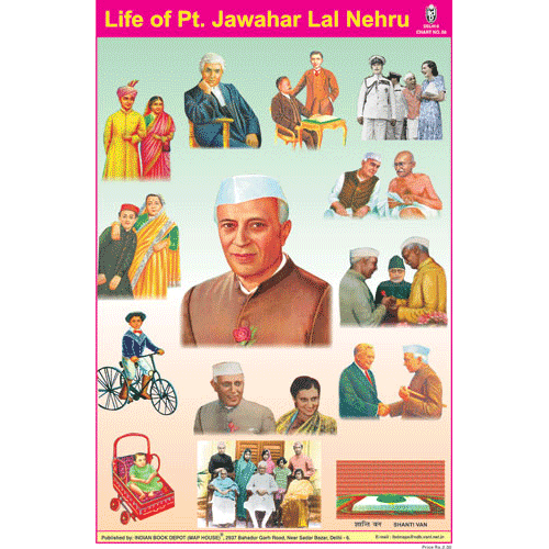 LIFE OF PT.JAWAHAR LAL NEHRU SIZE 24 X 36 CMS CHART NO. 56 - Indian Book Depot (Map House)