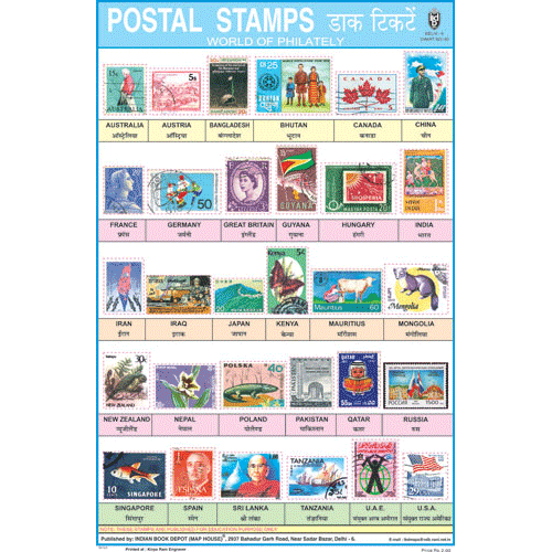 POSTAL STAMPS CHART SIZE 12X18 (INCHS) 300GSM ARTCARD - Indian Book Depot (Map House)