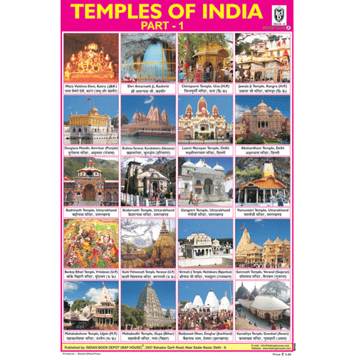 TEMPLES OF INDIA PART   2 SIZE 24 X 36 CMS CHART NO. 93 B - Indian Book Depot (Map House)
