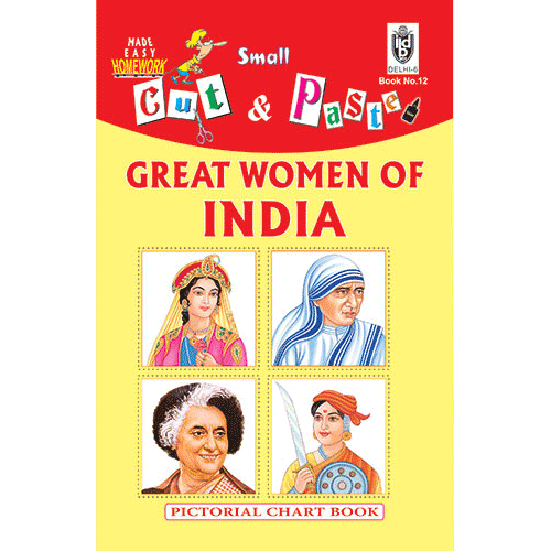 Cut and paste book of GREAT WOMEN OF INDIA - Indian Book Depot (Map House)