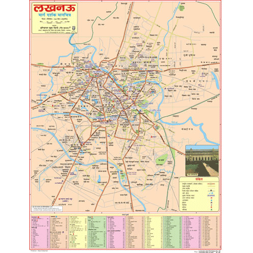 CITY MAP OF LUCKNOW (HINDI) SIZE 45 X 57 CMS - Indian Book Depot (Map House)