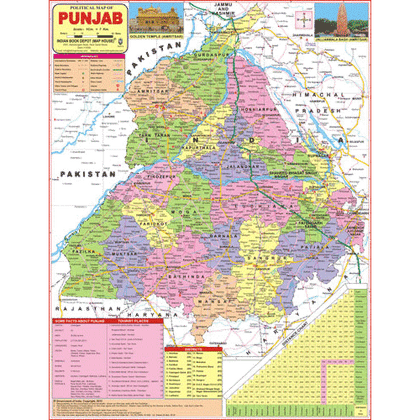 PUNJAB (ENGLISH) SIZE 45 X 57 CMS - Indian Book Depot (Map House)