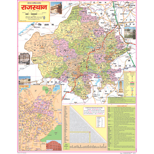 RAJASTHAN (HINDI) SIZE 45 X 57 CMS - Indian Book Depot (Map House)