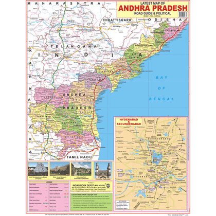 ANDHRA PRADESH (ENGLISH) SIZE 45 X 57 CMS - Indian Book Depot (Map House)