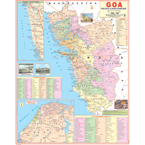 GOA (ENGLISH) SIZE 45 X 57 CMS - Indian Book Depot (Map House)