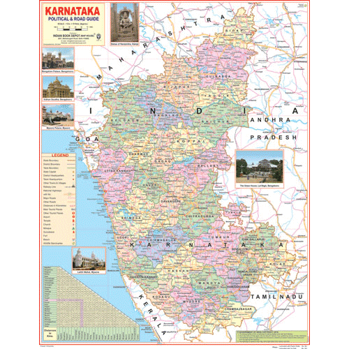 KARNATAKA (ENGLISH) SIZE 45 X 57 CMS - Indian Book Depot (Map House)