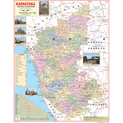KARNATAKA (ENGLISH) SIZE 45 X 57 CMS