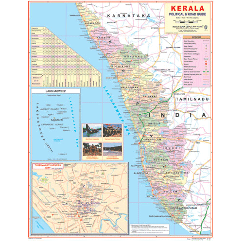 KERALA (ENGLISH) SIZE 45 X 57 CMS - Indian Book Depot (Map House)