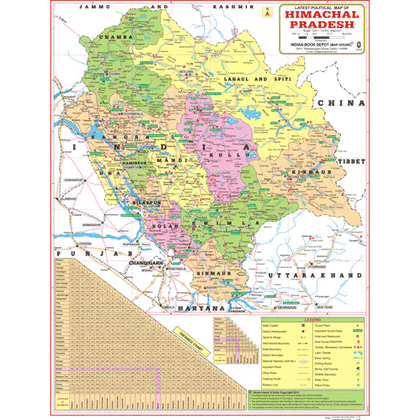 HIMACHAL PRADESH (ENGLISH) SIZE 45 X 57 CMS - Indian Book Depot (Map House)