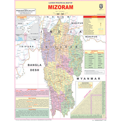 MIZORAM (ENGLISH) SIZE 45 X 57 CMS