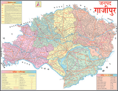 DISTRICT MAP OF GAZIPUR SIZE 45 X 57 CMS - Indian Book Depot (Map House)