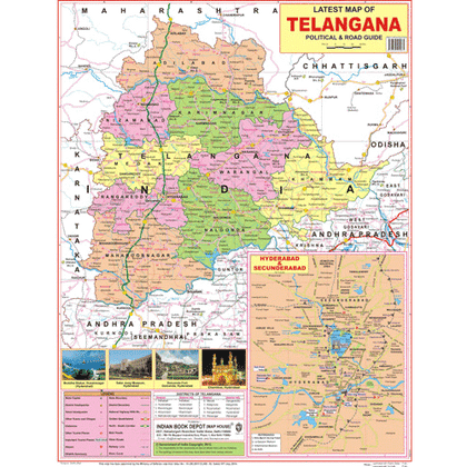 TELANGANA (ENGLISH) SIZE 45 X 57 CMS - Indian Book Depot (Map House)