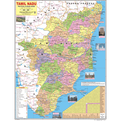 TAMIL NADU (ENGLISH) SIZE 45 X 57 CMS