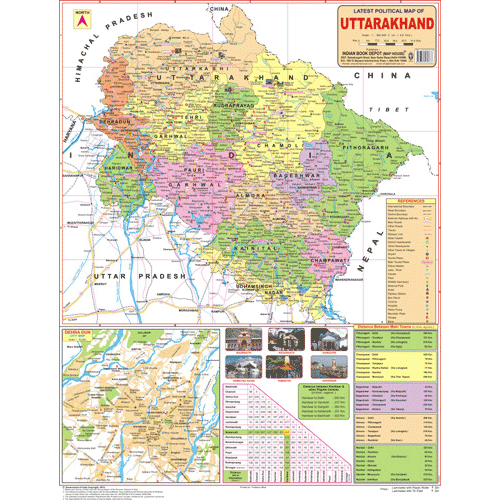 UTTARAKHAND (ENGLISH) SIZE 45 X 57 CMS - Indian Book Depot (Map House)