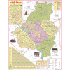 DISTRICT MAP OF  BARLEEY (HINDI) SIZE 45 X 57 CMS - Indian Book Depot (Map House)