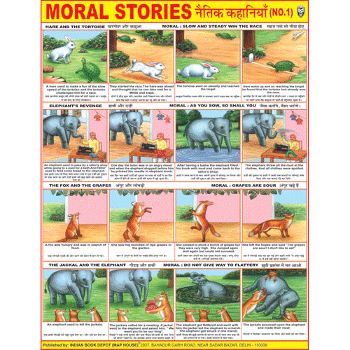 MORAL STOIRES PART   1 CHART SIZE 45 X 57 CMS - Indian Book Depot (Map House)